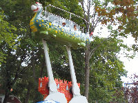Quassy Amusement Park - Dragon