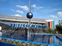 Walt Disney World's Epcot - Ellen's Energy Adventure